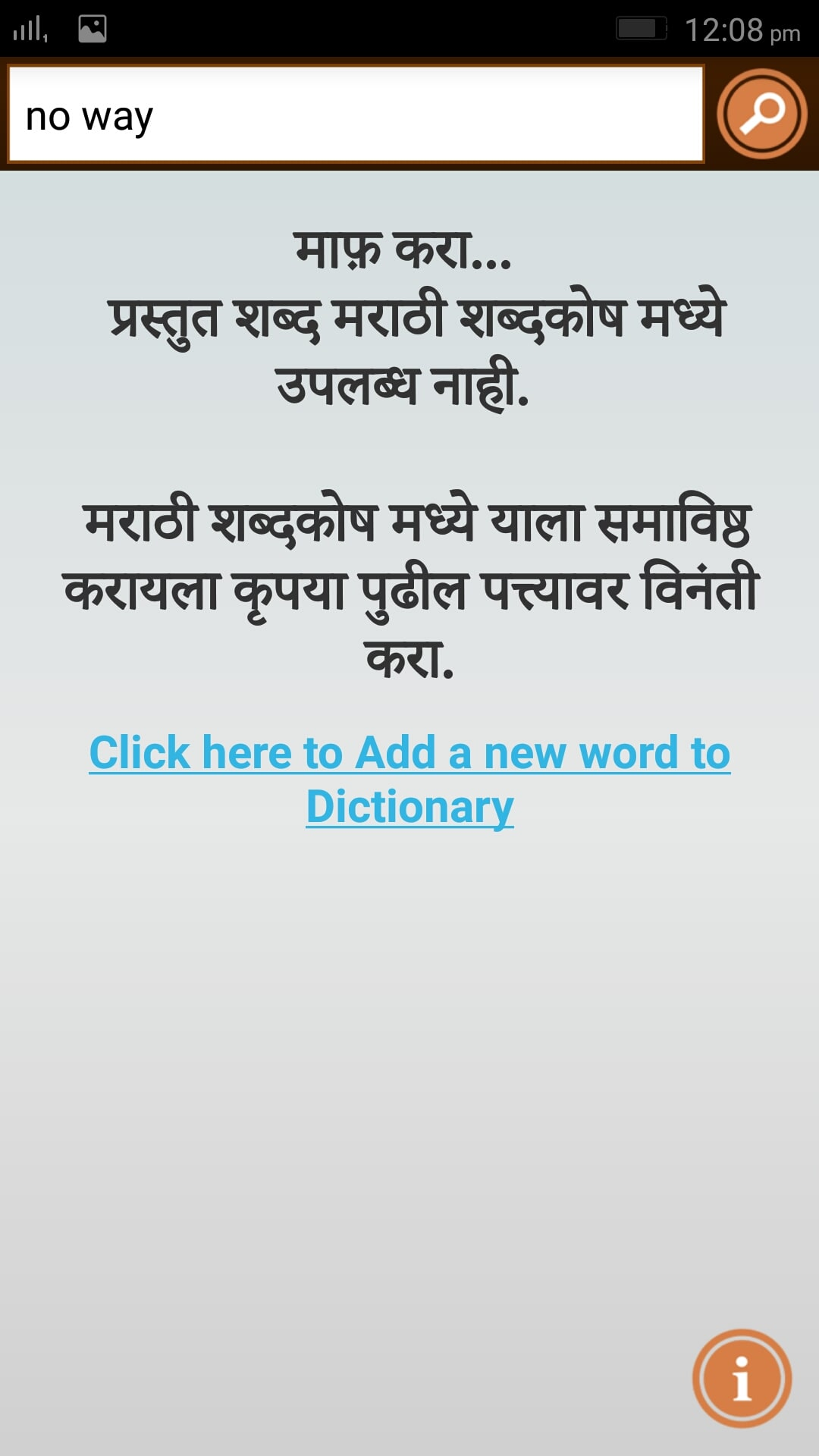 English to marathi dictionary download free full version