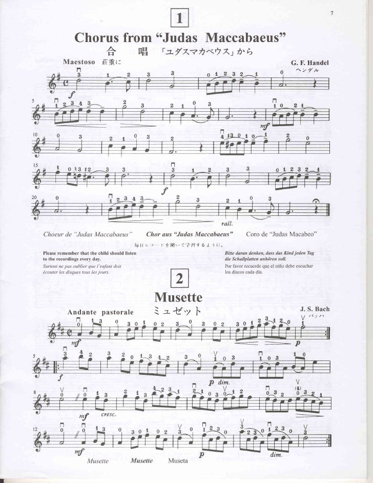 Suzuki violin method books pdf