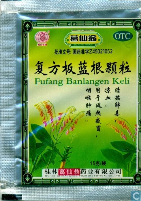Fufang banlangen keli instructions