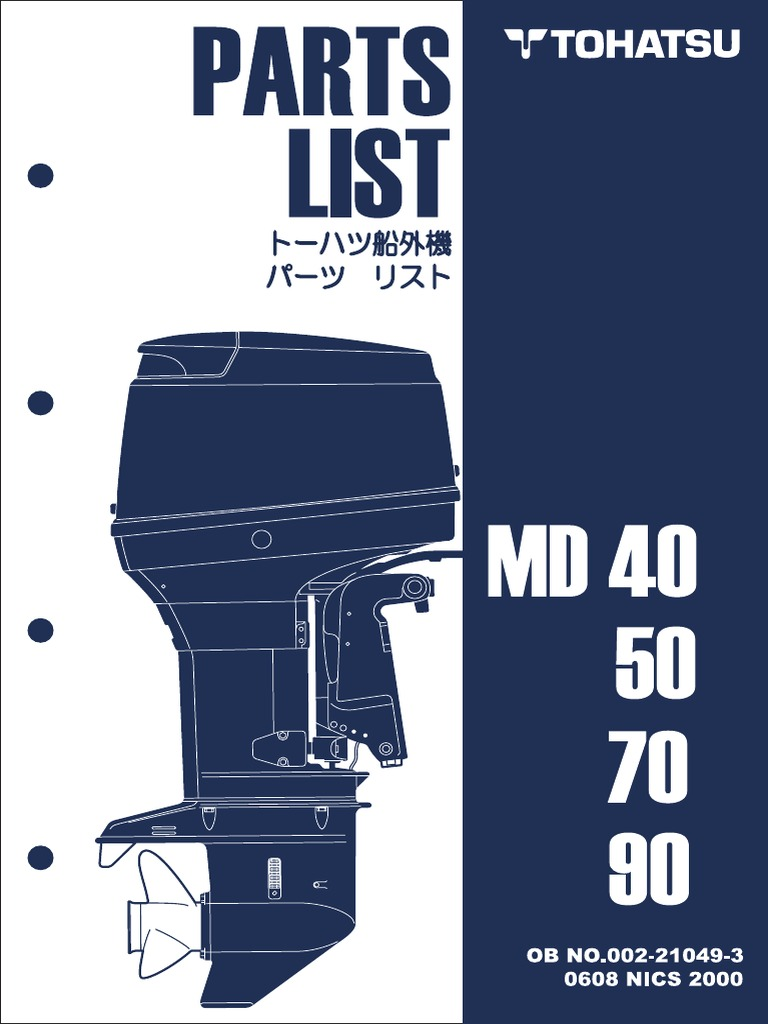 tohatsu service manual download free